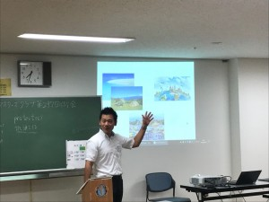 徳永さんスピーチ