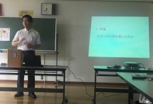 例会レポート (20)