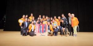 InternationalContest-Chiyoda2019