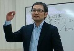 Mr.I田改