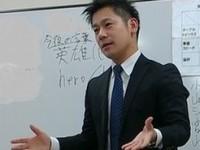 Mr.T永改