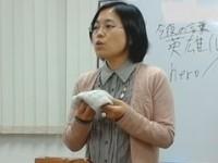 Ms. O原 (1)改